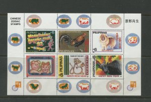 STAMP STATION PERTH Philippines #2460 New Year '97 Souvenir Sheet MNH CV$9.00.
