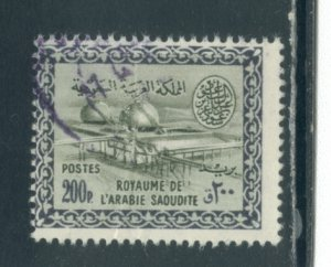 Saudi Arabia 242  Used cgs