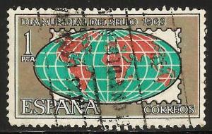 Spain 1963 Scott# 1171 Used
