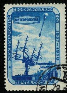Radiotvodant Malachite, Soviet Union, 40 kop, 1937-1958, MC #2104A (T-8066)