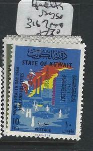 KUWAIT  (P0305B)  SG 316-7   MNH