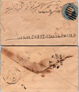 India, Postal Stationary