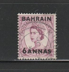 Bahrain, #88 Used, From 1952-1954.