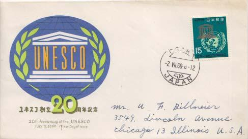 Japan, First Day Cover, United Nations Related