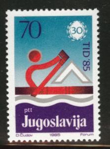 Yugsolvaia Scott 1741 MNH** 1985 stamp