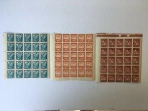 Chile 1934-39 2p (inv wmk), 5p & 10p Blocks x 25 each MNH. Scott C40, C43, C46