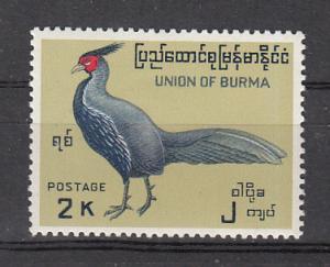 Burma SC# 186  1964 2K Bird MLH