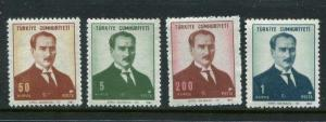 Turkey #1767-70 MNH