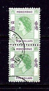 Hong Kong 197 Used 1954 vertical Pair