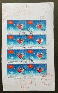 Vietnam 2nd USA -Korea Summit Hanoi 2019 Diplomatic Heart Flag (stamp blk 8 Used