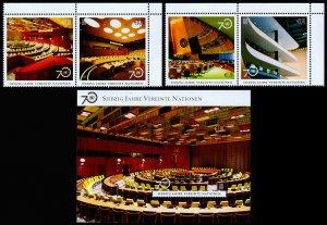 United Nations - Vienna Scott 573a, 575a, 576 (2015) UN 70th Anniv. Mint NH VF C