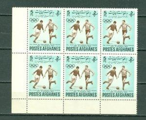 AFGHANISTAN 1962 OLYMPICS-SOCCER #603... UNFOLED CORNER BLK of 6 ...