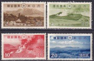 Japan #290-93 MNH CV $95.00 (Z3938)