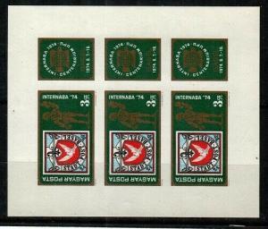 Hungary Scott 2288 Mint NH Mini-sheet Imperf (Catalog Value $35.00)