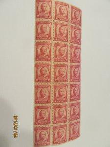 SCOTT 690  2 CENT 21 BLOCK  PULASKI  1931 OG