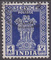 India O126 Hinged Used 1950 Capital of Asoka Pillar