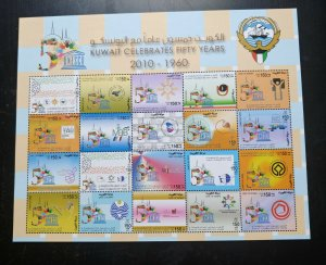 "V.RARE KUWAIT CAT VALUE USD 225.00 LIMITED PRINTING ""UNESCO"" SHEETS OF 20 STAMPS"