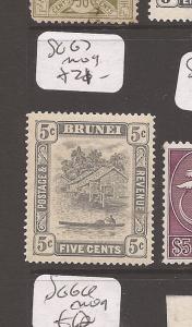 Brunei SG 67 MOG (2cdc)