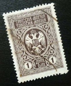 Yugoslavia Serbia Revenue Stamp  C15