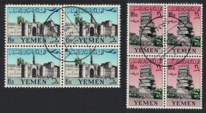 Yemen Palace of the Rock Airmail 2v Blocks of 4 1961 Canc SG#154-155