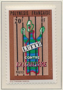 French Polynesia Stamp Scott #273, Mint Never Hinged