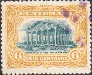 Guatemala #117   USED