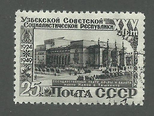Russia SC #1430 Used