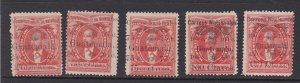Guatemala # 26-30, Surcharged Stamps, No Gum