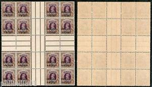 India Gwalior State 2 Rs KG VI SG 113 / Sc 113 Cross Gutter BLK/4 Cat $1000 MNH