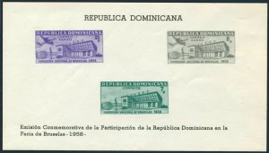 Dominican Rep C110a sheet,MNH.Michel Bl.20. EXPO Brussels-1958.Pavilion.