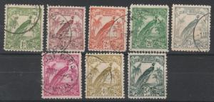 NEW GUINEA 1932 UNDATED BIRD 1D TO 5D