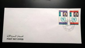 RARE QATAR 1979 UNITED NATIONS DAY 1ST DAY COVER FDC HARD TO FIND