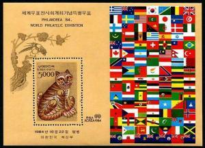 HERRICKSTAMP KOREA Sc.# 1201A Philakorea Perf  Stamp S/S Cat. Value $30.00
