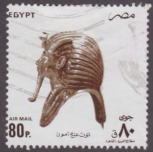 Egypt C205 Mask of King Tutankhamen 1993