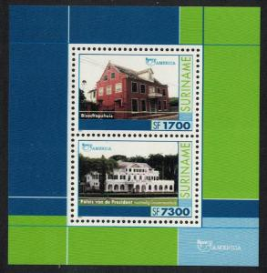 Suriname America Cultural Heritage MS SG#MS1913