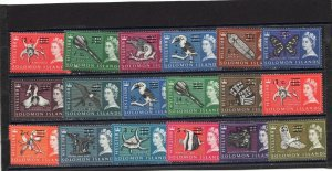 SOLOMON ISLANDS 1966-1967 YEARS SET OF 18 STAMPS SURCHARGED MLH