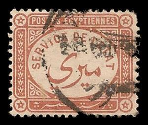Egypt O1 Used
