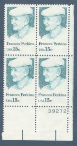1821 Frances Perkins Plate Block Mint/nh (Free shipping offer)