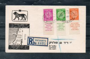 Israel Scott #1a-3b Doar Ivri Rouletted Tabbed FDC with Certificate!!