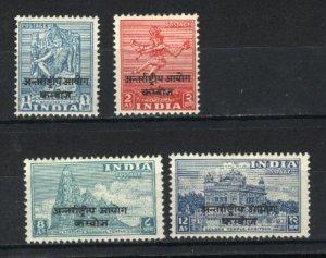 India - Cambodia 2-5   Mint VF 1954 PD