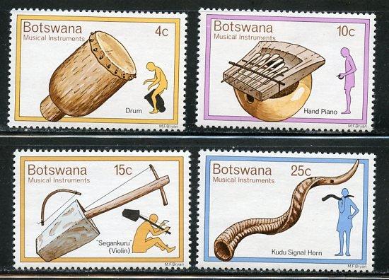 Botswana MNH 147-50 Musical Instruments
