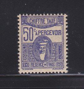 Tunisia J20 MH Postage Due Stamp
