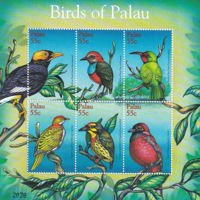 Palau #639 MNH CV $7.00  (A19818L)