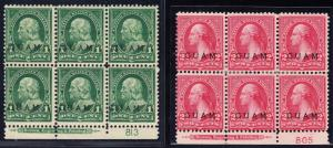 GUAM #1 & 2 PLATE # BLKS/6 IMPRINT F-VF TROPICAL GUM 1¢ UNUSED ON 2¢ BT5789