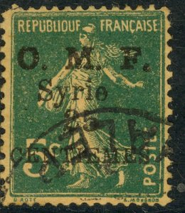 SYRIA 1920-23 25c on 5c Green SOWER Issue Sc 57 VFU
