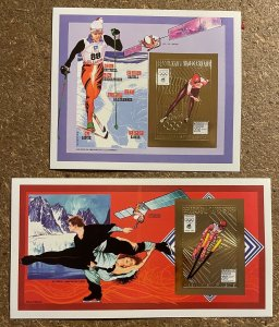 Stamps Gold Deluxe Bloc + S/S Olympic Games Lillehammer 94 Madagascar Imperf.