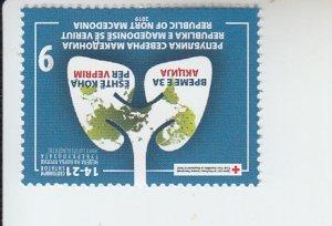 2019 MacedoniaCampaign Against Tuberculosis   (Scott RA182) MNH