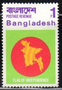 Bangladesh Scott No. 4