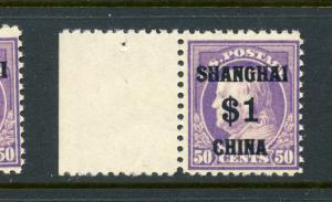 Scott #K15 Postal Shanghai Mint Stamp (Stock #K15-20)