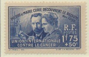 France Stamp Scott #B76, Mint Hinged - Free U.S. Shipping, Free Worldwide Shi...